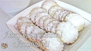 Печенье с тмином. Постная выпечка. Легко приготовить!