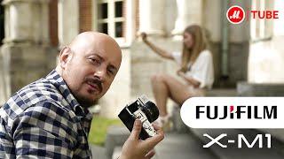 Видеообзор фотоаппарата со сменной оптикой Fujifilm X-M1(Fujifilm X-M1 снимает также, как топовые модели, но проще в управлении и ориентирована на самую широкую аудиторию..., 2014-10-14T10:01:21.000Z)