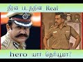 theran movie real hero Mp3