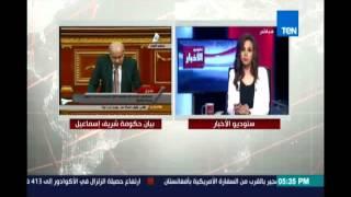 هيثم الحريري: 'الحكومة الحالية تُزيد الأغنياء ثراءًا والفقراء فقرًا'.. (فيديو)