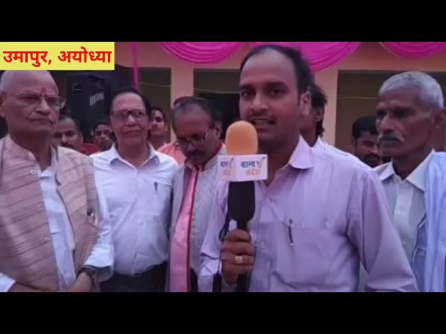 Gramya Sandesh