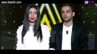 X-Factor4 Armenia-Gala Hamerg 01-Emanuel&Mariam/Razmik Amyan-Chuni ashkharhy qez nman 19.02.2017