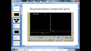 видео Анализ системы зажигания . Неисправности системы зажигания