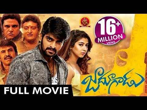 Jadoogadu Telugu Full Movie - Naga...