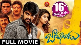Jadoogadu Full Movie || Naga Shourya || Sonarika Bhadoria || Bhavani HD Movies