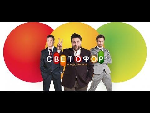 Смотреть 8 сезон сериала Паутина онлайн бесплатно в