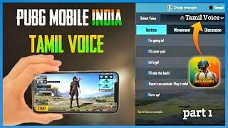 PUBG MOBILE INDIA TAMIL VOICE PACK ( JUST FOR FUN ) Kumari Gamer