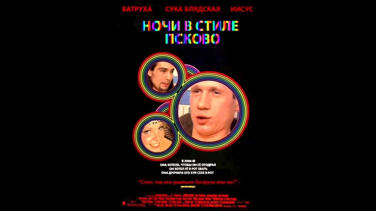 Пикантные позы порно по музыке досуг хабаровск