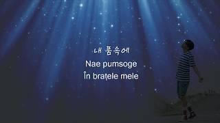 J-Hope (제이홉) - Blue Side [ Han/Rom/Romanian Lyrics ]
