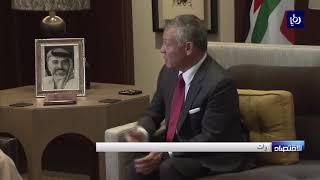 جلالة الملك يستقبل وزراء مالية السعودية والكويت والإمارات - (4-10-2018)