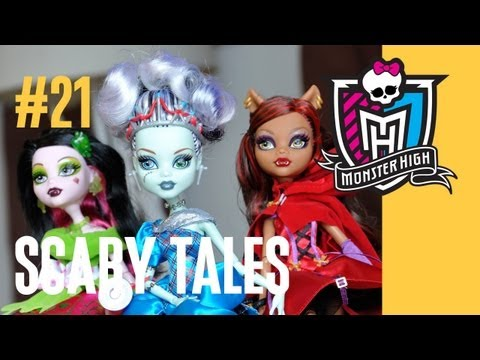 Куклы Монстер Хай обзор (Monster High) Школа Монстров (#21 - моя коллекция кукол)