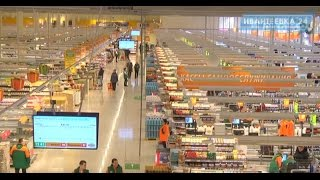 В Пушкино открылся самый большой гипермаркет Глобус