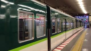 京阪7200系 京橋駅発車