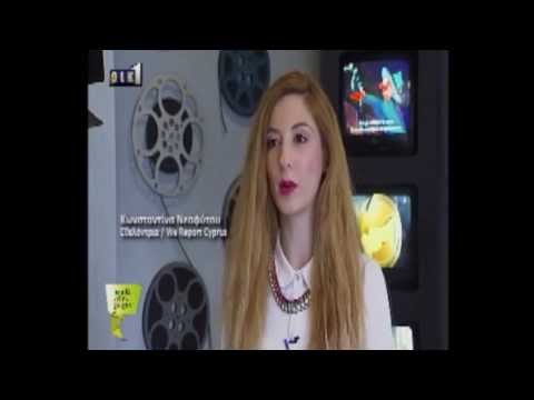 "We Report Cyprus - Στην εκπομπή του ΡΙΚ ""Καλή σας Μέρα"""