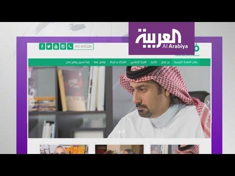 برنامج -فطنِ- التعليمي يثير الجدل بين السعوديين  - نشر قبل 1 ساعة
