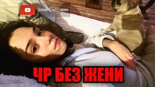 ЖЕНИ НЕ БУДЕТ Евгения Медведева ПРОПУСТИТ Чепионат России по Фигурному Катанию 2020