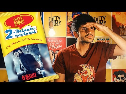 Download Youtube: Sathya - 2 Minute Review | Sibi Sathyaraj | Remya Nambeesan | Fully Filmy