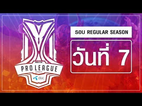 Free Fire Pro League Season 2 : Regular Season Day 7