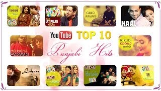 YouTube Top 10 Punjabi Songs 2014 - Jukebox | SagaHits | Latest Punjabi Songs 2014