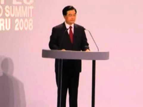 Hu Jintao, President of the People