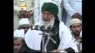 URS Nerian Shareef - Hazrat Pir Alauddin Siddiqui Sahib 16 June 2013