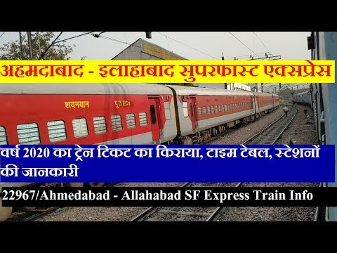 Ahmedabad–Allahabad Express | Train Information | 22967 Trai