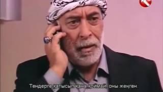 Турецкий сериал Сыла Возвращение домой 47 серия