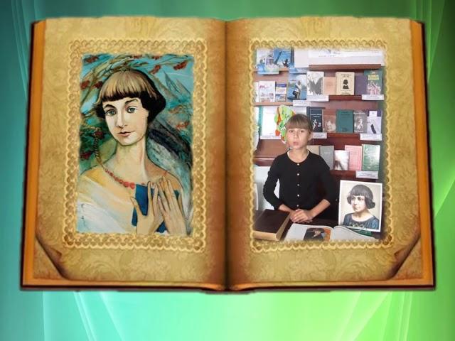 Изображение предпросмотра прочтения – ЮлияЧиброва читает произведение «Мы с вами разные» М.И.Цветаевой