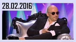 Прожарка HD. Дмитрий Нагиев. 27.02.2016. Первый выпуск!