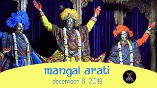 Mangal Arati, Sri Dham Mayapur December 8, 2019