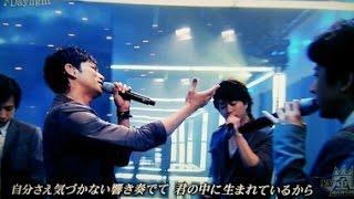 嵐 【supersonic】  フル 歌詞動画