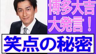 2014年01月08日放送のTBSラジオ系のラジオ番組『たまむすび』(毎週月-金...