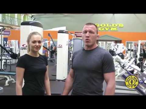 Gold's Gym Moscow