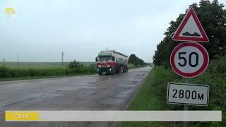 Міністр Нанков відкрив ремонт дороги Добрич - Варна