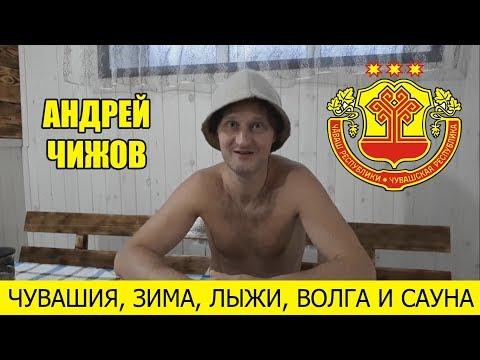 Знаменитый радиоведущий Андрей