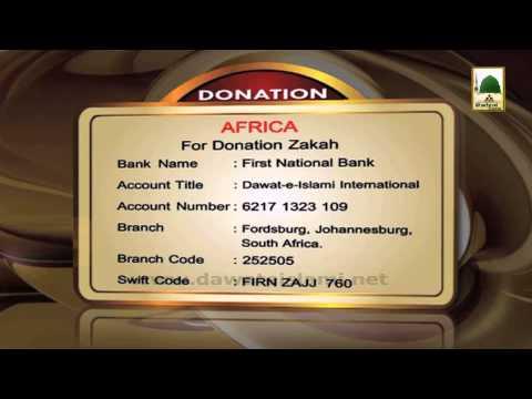 Promo - Donation for Sadqat-e-Wajiba and Sadqat-e-Nafilah - Africa Bank Account (1)