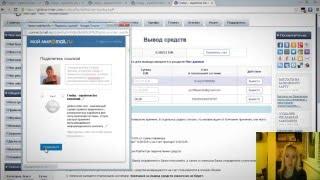micromining выплата Программа для заработка денег без вложений