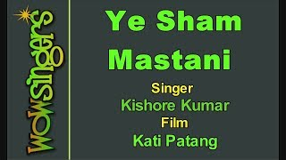 Ye Sham Mastani - Hindi Karaoke - Wow Singers