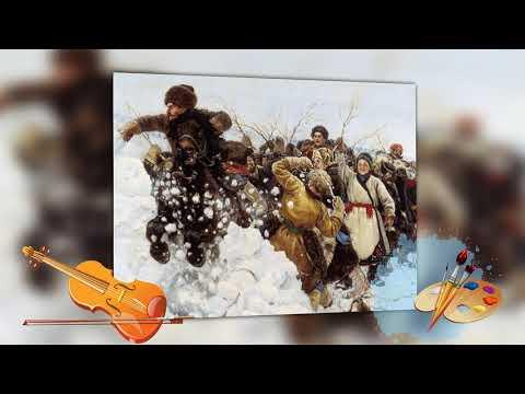 Практическое мультимедийное пособие «Времена года»( П.И.Чайковского) Февраль Масленица