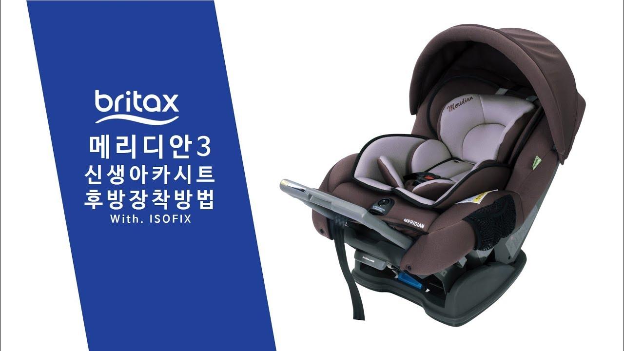 ☆ Britax Römer Baby-Safe Isofix Base  für Babysafe