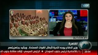 نشرة التاسعة من القاهرة والناس 10 يناير