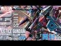 ガンプラ 「MG 1/100 ジャスティスガンダム (JUSTICE GUNDAM / Z.A.F.T. MOBILE SUIT…