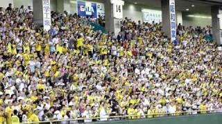 阪神タイガース、応援 「チャンス襲来」→鳥谷タイムリー→六甲おろし