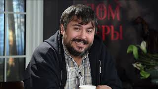 Вера Давида. Пастор Максим Максимов