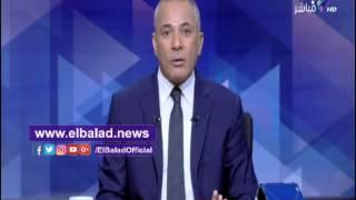 أحمد موسي: يطالب بسرعة فتح القضية 250 .. فيديو