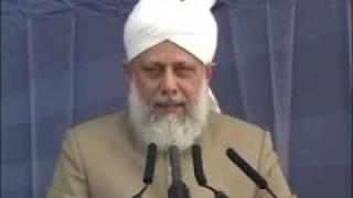 Majlis Khudammul Ahmadiyya UK Ijtema 2009 - Part 1 (Urdu)