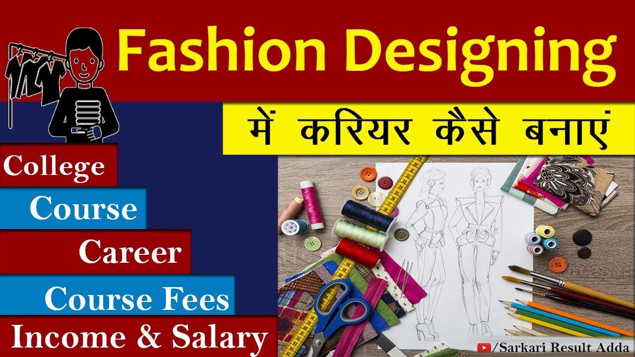 Fashion Designer Course In Hindi Fashion Designer Course Online Fashion Designer Course Fee Youtube