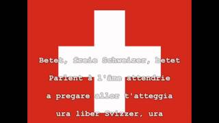 Download National Anthem of Switzerland Instrumental with lyrics MP3 song and Music Video