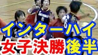 【激闘】ハンドボール女子決勝★2【四天王寺vs高松商業】インターハイ高校総体 Handball Women's High School Championships Japan