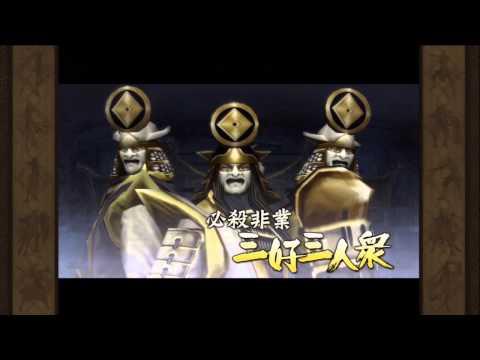 Sengoku Basara 2 Heroes HD: Kenshin Uesugi Battle of Hitotori Bridge (人取橋の戦い)
